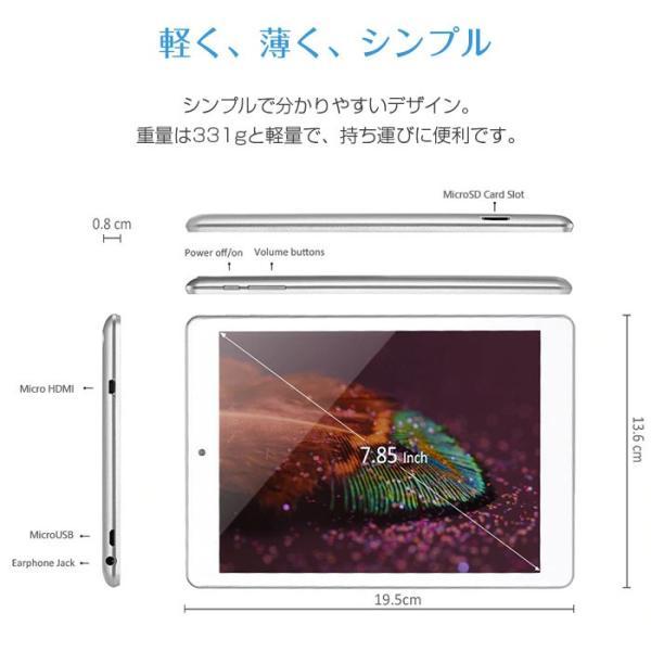 ALLDOCUBE Cube iPlay8 タブレット Android6.0 7.85インチIPS RAM1GB 1024×768 並行輸入品 ALW-U78|shop-always|07