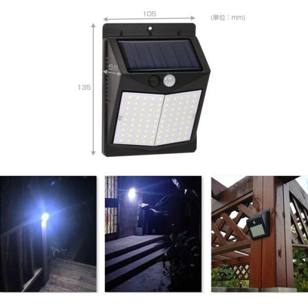 90LED ソーラーライト 人感センサー 防水 太陽光充電 コンパクト shop-always 04
