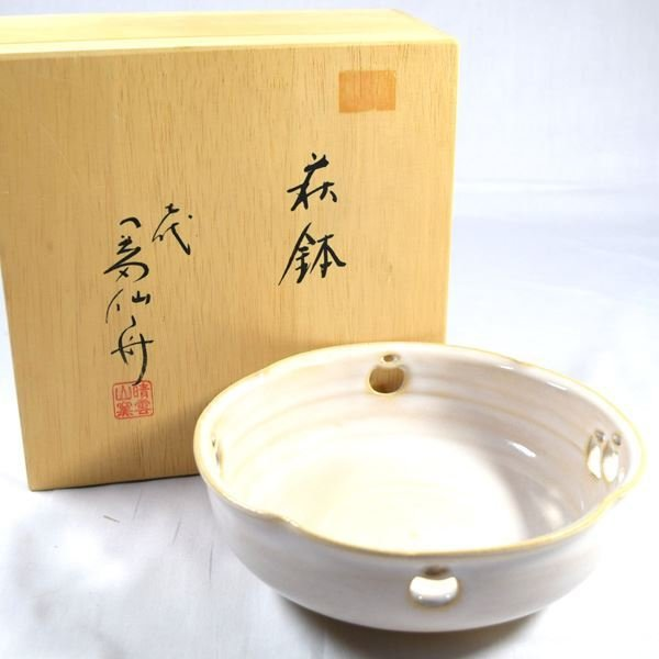 萩焼晴雲山窯岡田仙舟和食器萩焼/作家もの菓子鉢ギフト未使用