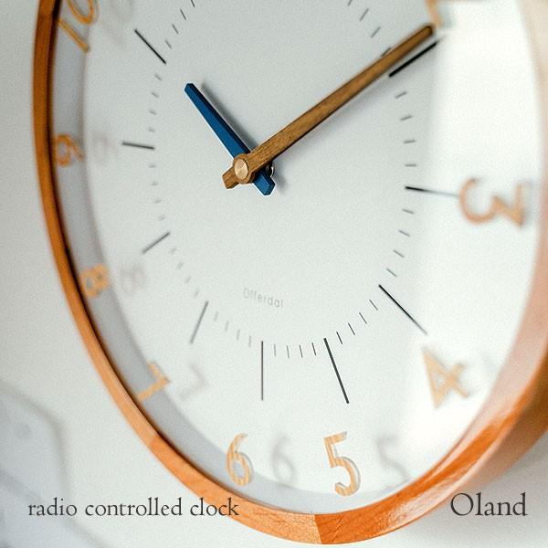壁掛け電波時計 ウォールクロック Oland オラント cl-3350|shop-askm