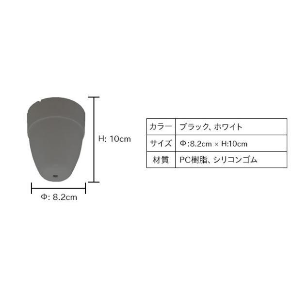 照明器具 コード調整 引っ掛けシーリングカバー ペンダントライト 長さ調節 Cacco カッコ shop-askm 06