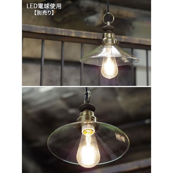 照明器具 レトロ アンティーク ガラス リビング おしゃれ キッチン ペンダントライト 後藤照明 VIRGO バルゴ  GLF-3377 shop-askm 04