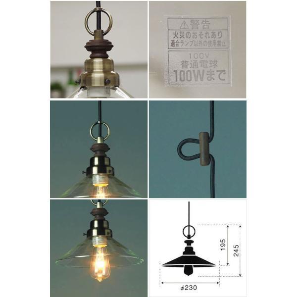 照明器具 レトロ アンティーク ガラス リビング おしゃれ キッチン ペンダントライト 後藤照明 VIRGO バルゴ  GLF-3377 shop-askm 05