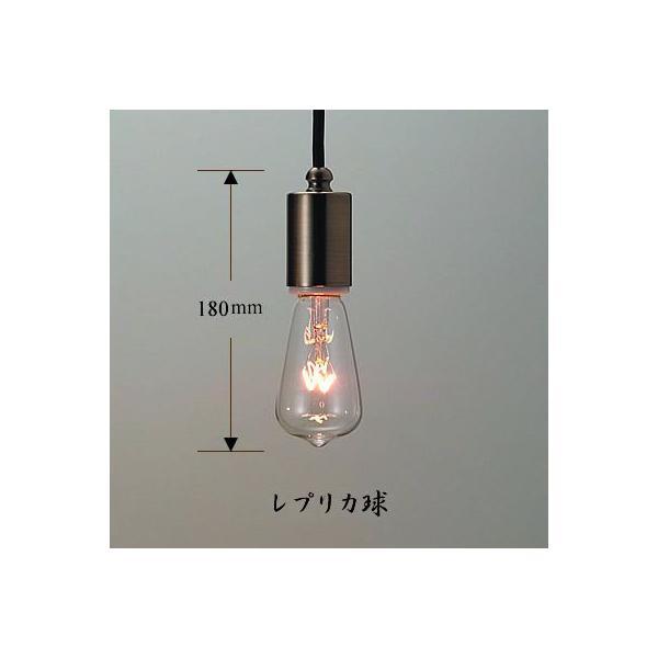 照明器具 ペンダントライト アンティーク レトロ 浪漫灯 レプリカ球 ブロンズ 真鍮 GLF-3218|shop-askm|04