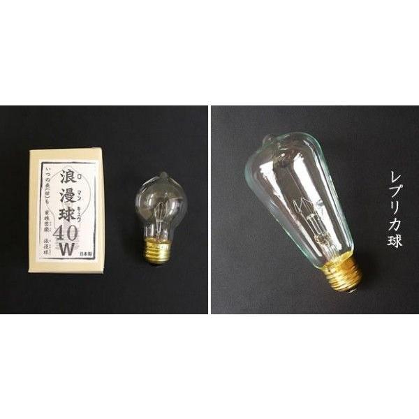 照明器具 ペンダントライト アンティーク レトロ 浪漫灯 レプリカ球 ブロンズ 真鍮 GLF-3218|shop-askm|05