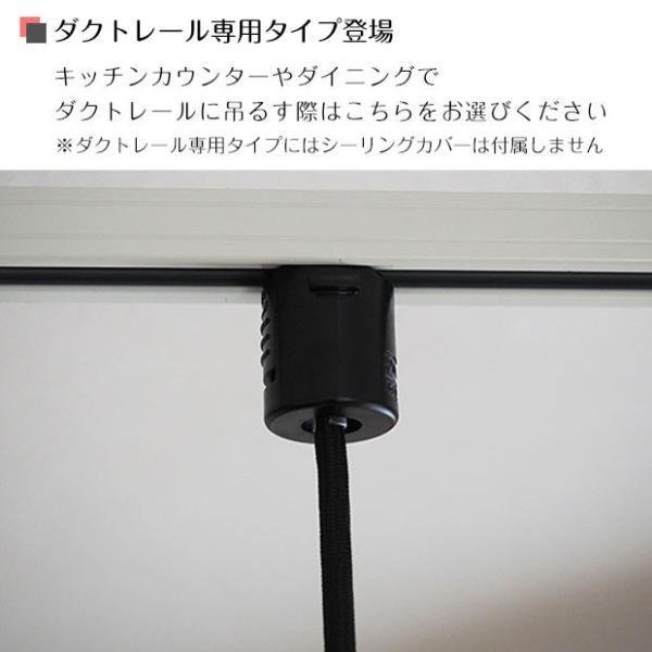 照明器具 ペンダントライト アンティーク レトロ 浪漫灯 レプリカ球 ブロンズ 真鍮 GLF-3218|shop-askm|06