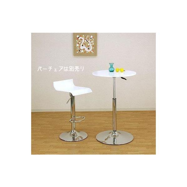 サイドバーテーブル/HT14-55 直径55センチ shop-askm