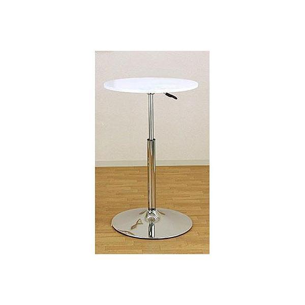 サイドバーテーブル/HT14-55 直径55センチ shop-askm 02
