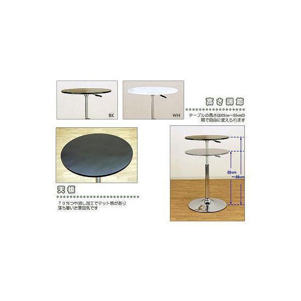 サイドバーテーブル/HT14-55 直径55センチ shop-askm 05