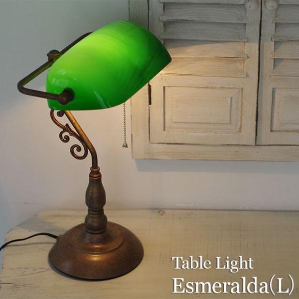照明器具 ガラス テーブルライト デスクライト アンティーク Esmeralda L エスメラルダ 1灯 オーブ OF-027/1T shop-askm