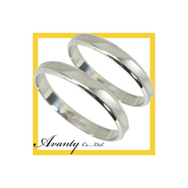 結婚指輪 安い プラチナ マリッジリング ペアリング ペアセット プラチナ900 Pt900 2本セット