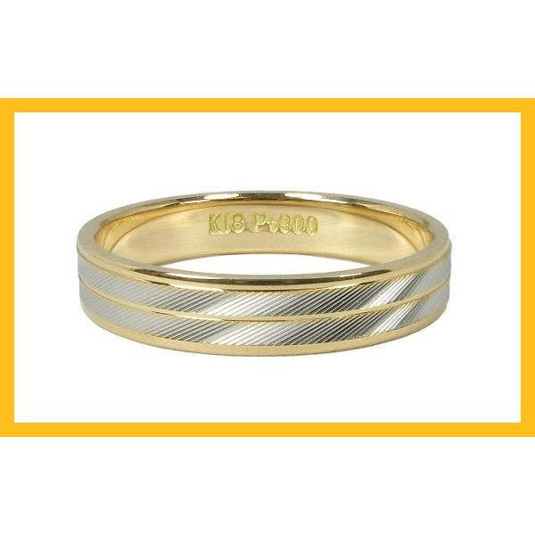 結婚指輪 安い プラチナ K18 マリッジリング ペアリング ペアセット プラチナ900 Pt900 K18ゴールド K18 2本セット