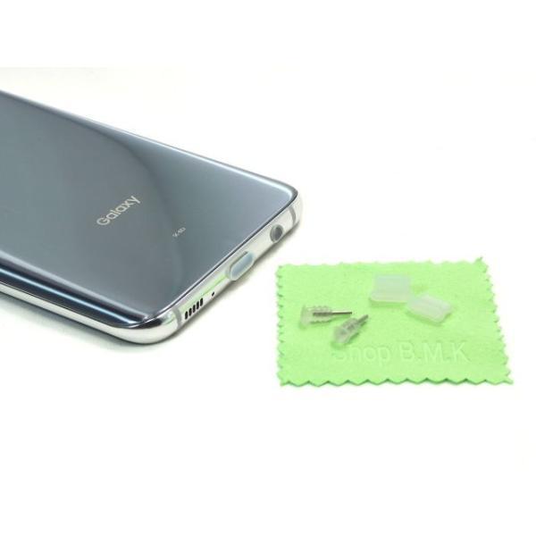 OPPO Reno A/HUAWEI P30/AQUOS sense3/Xperia 8/Galaxy S10 S9 A20 その他各機種イヤホンジャックキャップ&Type-C USBコネクタキャップ|shop-bmk|02