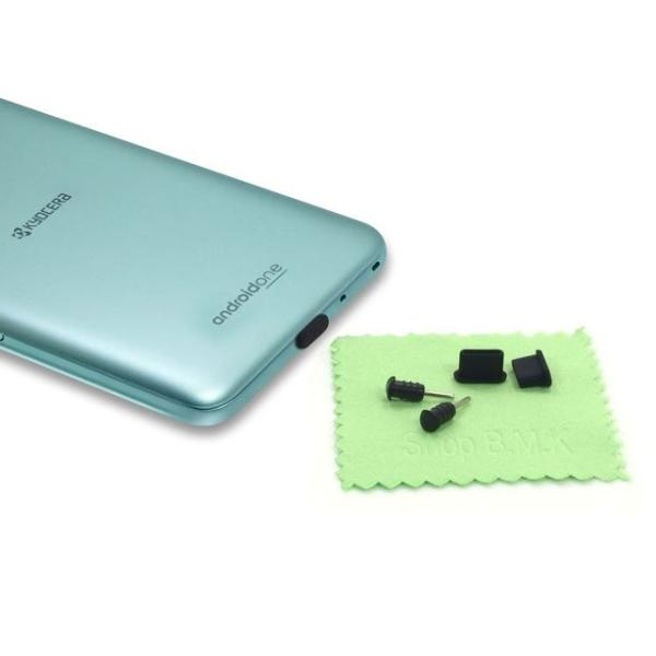 OPPO Reno A/HUAWEI P30/AQUOS sense3/Xperia 8/Galaxy S10 S9 A20 その他各機種イヤホンジャックキャップ&Type-C USBコネクタキャップ|shop-bmk|06