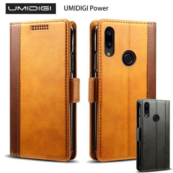 UMIDIGI Power レザーケース UMIDIGIPower ケース|shop-bmk