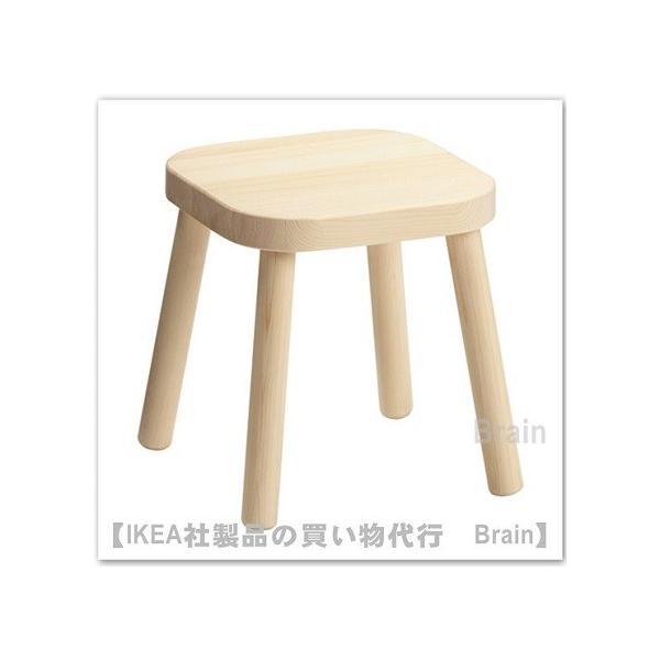 RoomClip商品情報 - IKEA/イケア FLISAT 子供用スツール ナチュラル/ホワイト