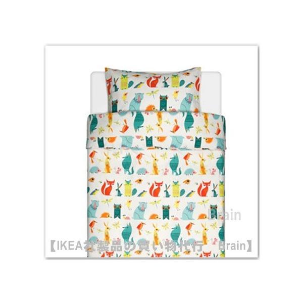 IKEA/イケア LATTJO 掛け布団カバー&枕カバー マルチカラー