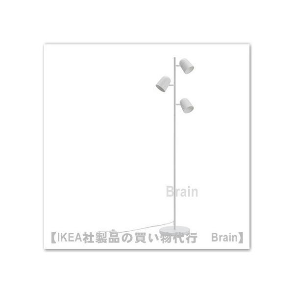 IKEA/イケア HUDENE フロアランプ 3スポット ホワイト