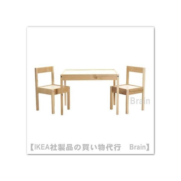 IKEA/イケア LATT 子供用テーブル チェア2脚付 ホワイト/パイン材