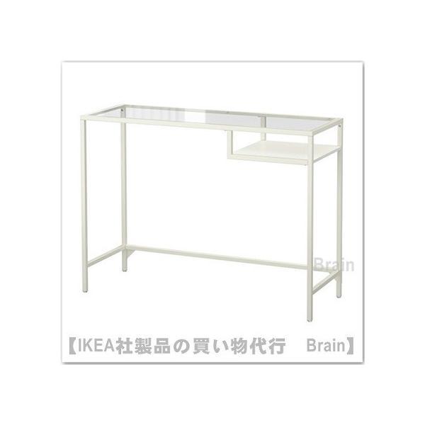 RoomClip商品情報 - IKEA/イケア VITTSJO ラップトップテーブル ガラス/ホワイト