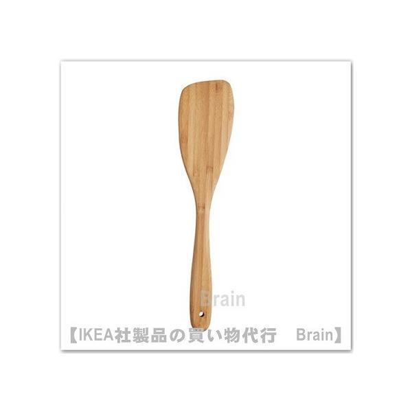 IKEA/イケア OSTBIT 調理用ヘラ 竹