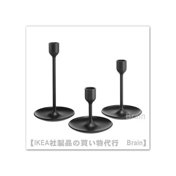 RoomClip商品情報 - IKEA/イケア FULLTALIG キャンドルホルダー3個セット ブラック