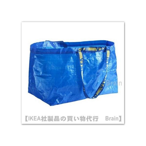 IKEA/イケア FRAKTA キャリーバッグ71L Lサイズ ブルー