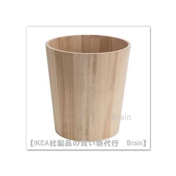 IKEA/イケア BRORSA ゴミ箱6L 木製