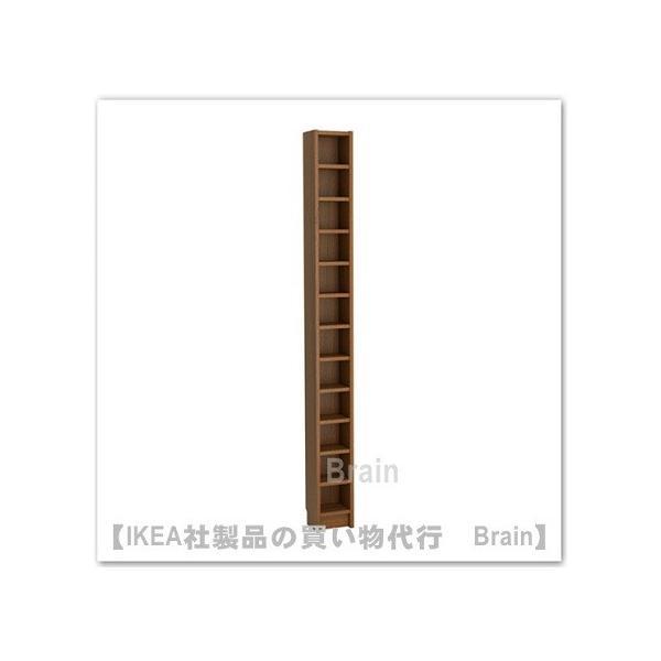 IKEA/イケア GNEDBY シェルフユニット20×202 cm ブラウン アッシュ材突き板