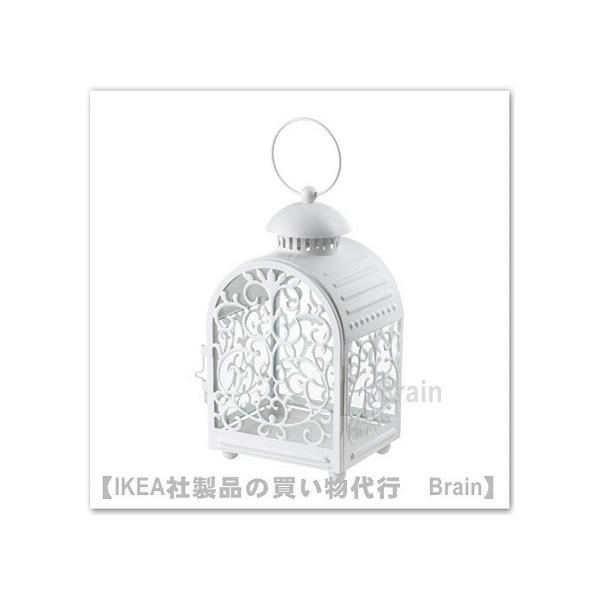 IKEA/イケア GOTTGORA メタルカップ入りキャンドル用ランタン室内/屋外用26 cm ホワイト