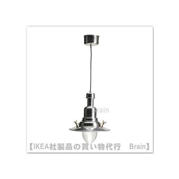 RoomClip商品情報 - IKEA/イケア OTTAVA ペンダントランプ30cm アルミニウム