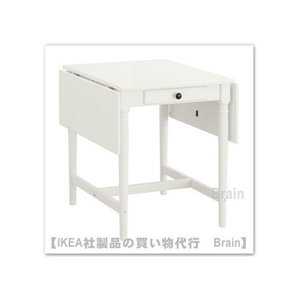 RoomClip商品情報 - IKEA/イケア INGATORP ドロップリーフテーブル2〜4人用 ホワイト