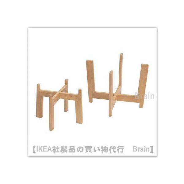 IKEA/イケア NYSKORDAD プラントスタンド2点セット 竹