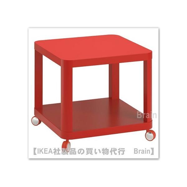 IKEA/イケアTINGBY/ティングビーサイドテーブルキャスター付き50x50cmレッド