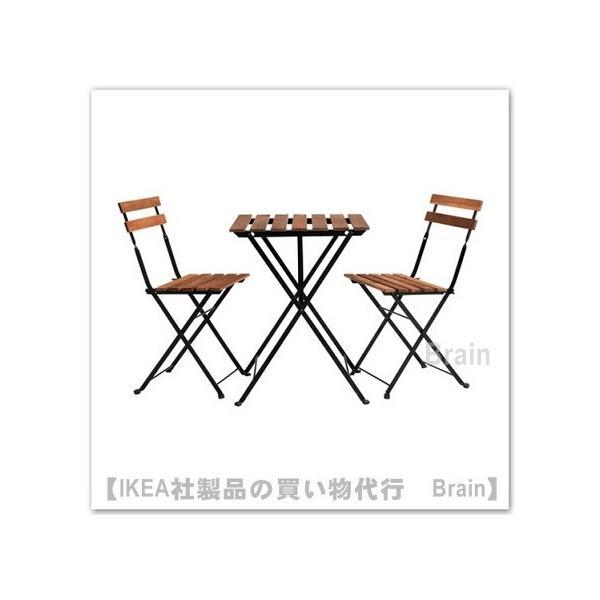 RoomClip商品情報 - IKEA/イケア TARNO テーブル&チェア2脚屋外用