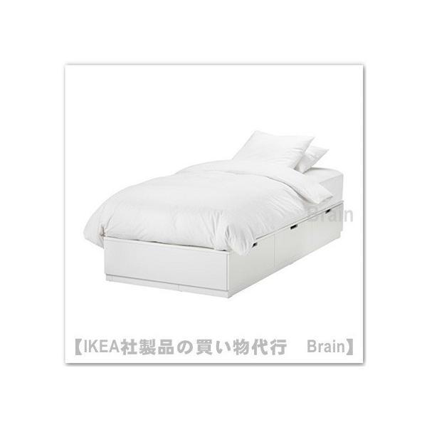 IKEA/イケア NORDLI ベッドフレーム 収納すのこ付き120×200cm ホワイト