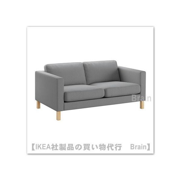 RoomClip商品情報 - IKEA/イケア KARLSTAD 2人掛けソファ クニーサ ライトグレー
