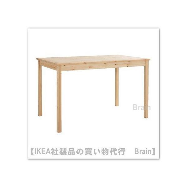 IKEA/イケア INGO ダイニングテーブル4人用 パイン材