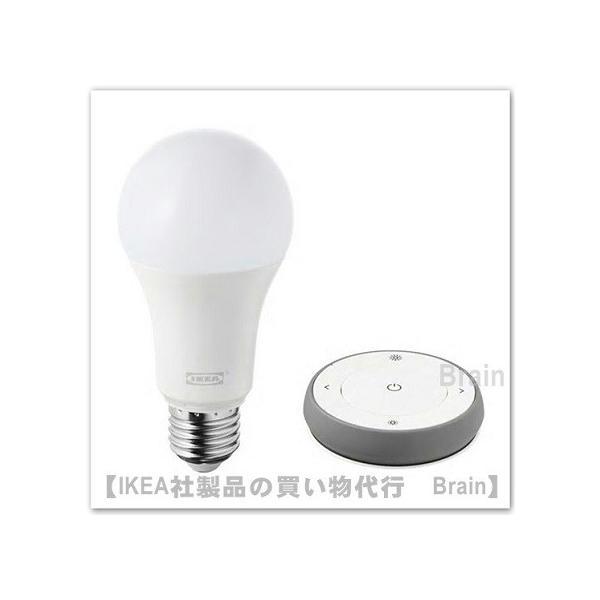 IKEA/イケア TRADFRI 調光キット・光色切替えタイプ  グレー/ホワイト