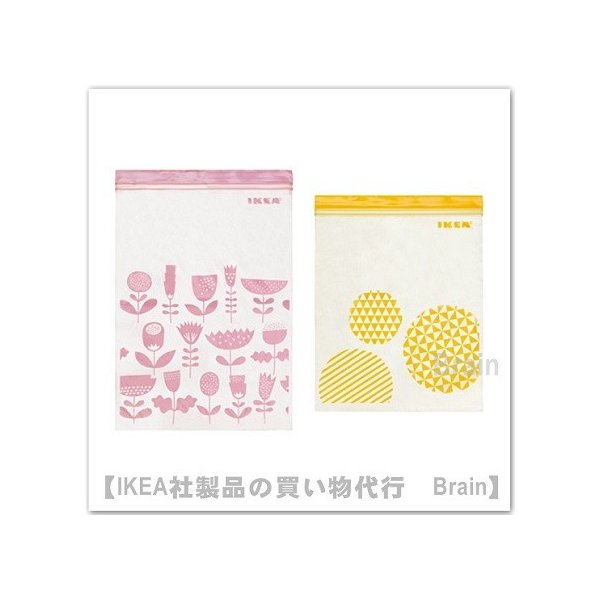 IKEA/イケア ISTAD プラスチック袋 30枚セット ピンク/イエロー