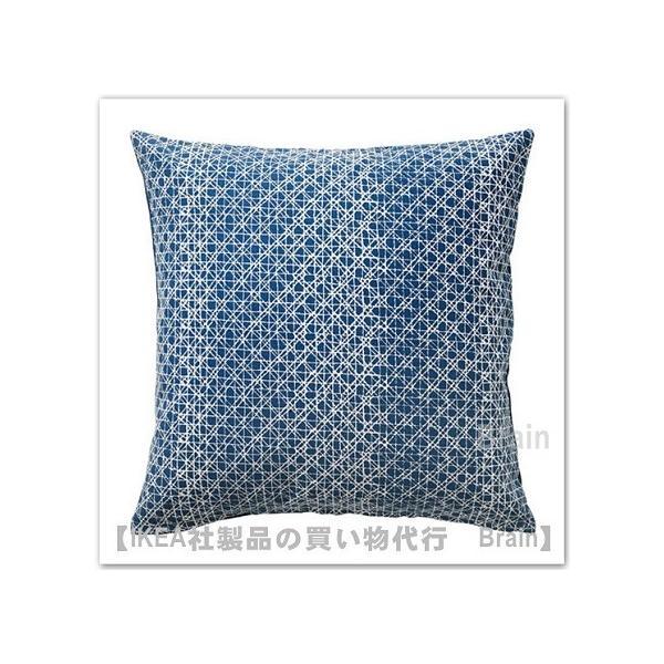 IKEA/イケア DAGGRUTA クッションカバー50x50 cm ブルー