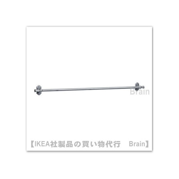 IKEA/イケア FINTORP レール79cm ニッケルメッキ