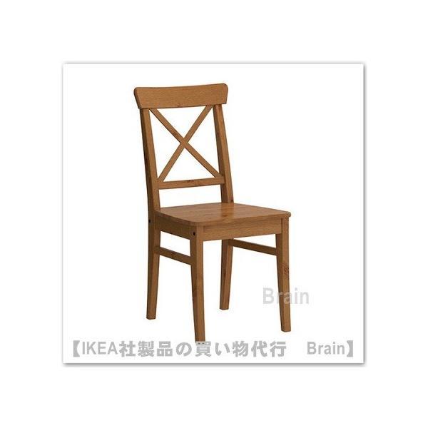 IKEA/イケア INGOLF チェア アンティークステイン