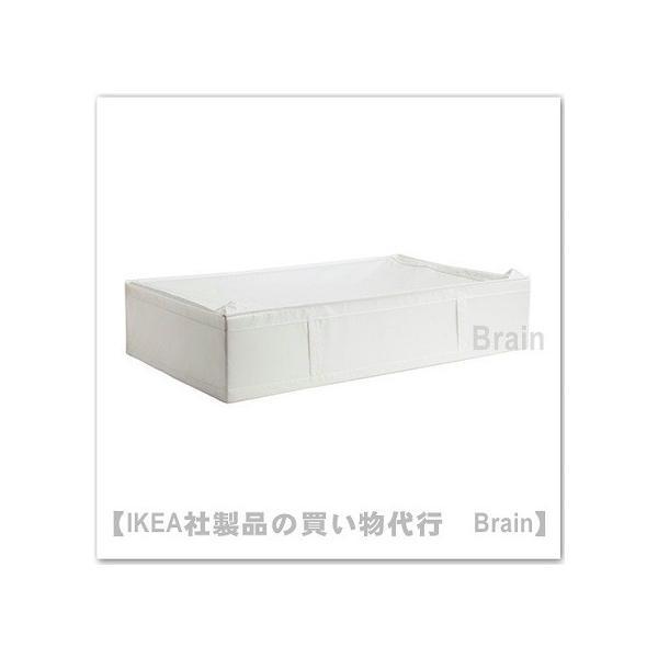 IKEA/イケア SKUBB 収納ケース93×55×19cm ホワイト