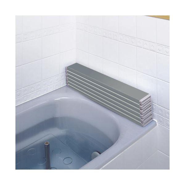 AG折りたたみ 風呂ふた 〔L12型 75cm×119cm〕 重さ2.4kg 日本製 防カビ 抗菌 防臭仕様 〔浴室 防災 災害〕