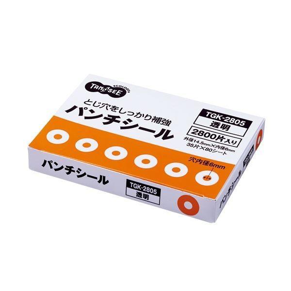 (まとめ) TANOSEE パンチシール 外径14.5mm 透明 業務用パック 1パック(2800片:35片×80シート) 〔×5セット〕