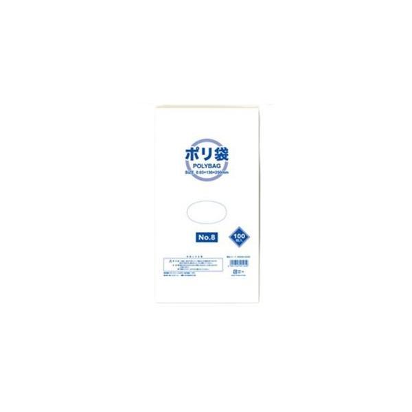 (業務用セット) ポリエチレン袋100枚入NO.8 25cmx13cm 〔×30セット〕