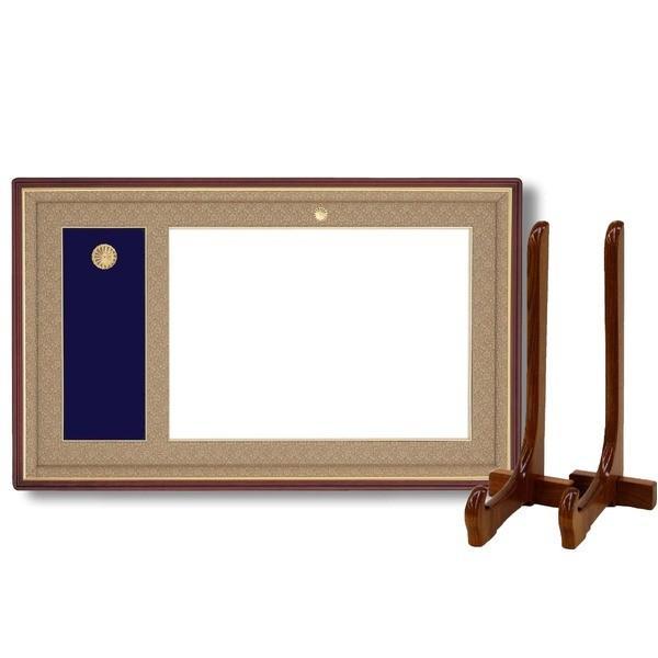 日本製 叙勲額/フレーム 〔勲記サイズ(595×420mm)/茶ドンス〕 化粧箱/黄袋入り 勲記勲章額 額立て付