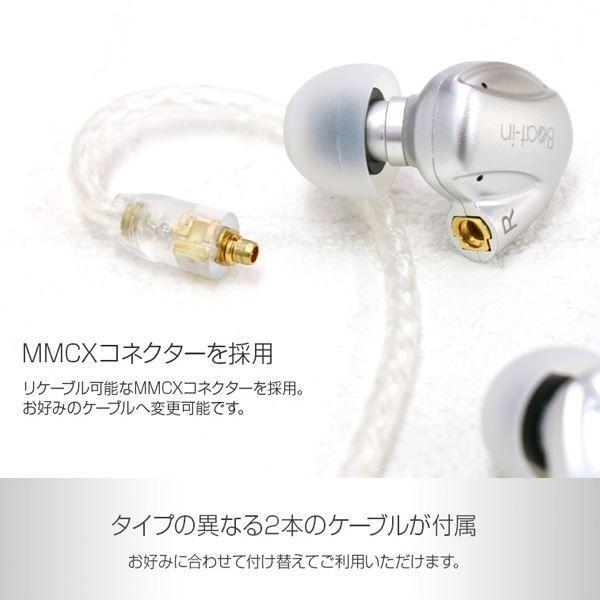 Beat-in Hybrid ハイレゾ対応イヤホン シルバー