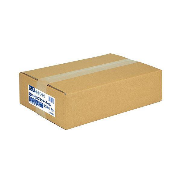プラス いつものラベル整理・バーコード用ラベル A4 4×11片付 44面 25.4×48.3mm 四辺余白付 ME-514S1箱(500シート)